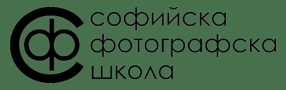 Курсове по Фотография София